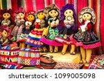 street market in peru | Shutterstock . vector #1099005098