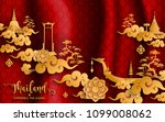thailand travel concept the... | Shutterstock .eps vector #1099008062