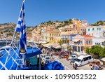 symi  greece   may 15  2018 ... | Shutterstock . vector #1099052522