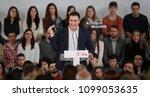 palma de mallorca  spain  ... | Shutterstock . vector #1099053635