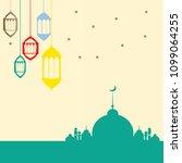 ramadan kareem islamic design...   Shutterstock .eps vector #1099064255