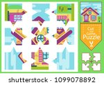 children puzzle game.... | Shutterstock .eps vector #1099078892
