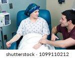 woman breast cancer patient...   Shutterstock . vector #1099110212