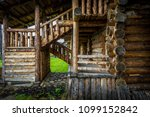 ascending ladder for ascent and ...   Shutterstock . vector #1099152842