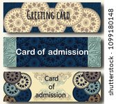set of greeting cards. on... | Shutterstock .eps vector #1099180148
