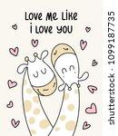 two cute flat giraffes. love me ... | Shutterstock .eps vector #1099187735