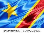 democratic republic of  the... | Shutterstock . vector #1099223438