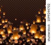 lanterns isolated on... | Shutterstock .eps vector #1099244702