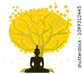 buddha meditating amidst a...   Shutterstock .eps vector #1099312445