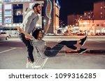 young romantic couple is having ... | Shutterstock . vector #1099316285
