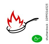 frying pan with fire flame logo.... | Shutterstock . vector #1099316525