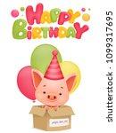 happy birthday card template...   Shutterstock .eps vector #1099317695
