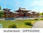 byodoin temple in uji  kyoto ... | Shutterstock . vector #1099332002