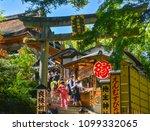 kyoto  japan    may  10   2018  ... | Shutterstock . vector #1099332065
