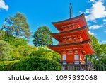 pagoda of kiyomizu dera temple  | Shutterstock . vector #1099332068