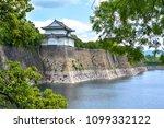 turret at osaka castle wall | Shutterstock . vector #1099332122
