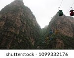 cable car and canyon | Shutterstock . vector #1099332176