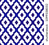 seamless islamic pattern  blue... | Shutterstock .eps vector #1099338032