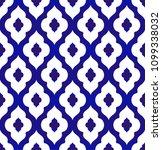 seamless islamic pattern  blue... | Shutterstock .eps vector #1099338032