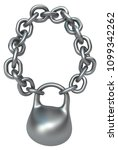 heavy exercise weight on chain... | Shutterstock . vector #1099342262