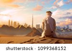 arab emirati man praying on top ... | Shutterstock . vector #1099368152