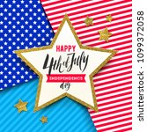 4th of july  independence day   ... | Shutterstock .eps vector #1099372058