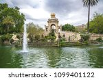 park of the citadel in... | Shutterstock . vector #1099401122