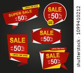 set of banner elements ... | Shutterstock .eps vector #1099410212