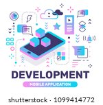 development color concept with... | Shutterstock .eps vector #1099414772
