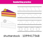 handwriting practice sheet.... | Shutterstock .eps vector #1099417568