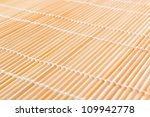 Japanese Mat  Texture Of...