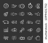 motion chalk icons set. speed.... | Shutterstock .eps vector #1099431752