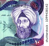 Small photo of Arab scholar Alhazen (also known as Ibn al-Haytham) portrait from ten old dinars Iraq banknote