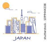 unusual japanese architecture.... | Shutterstock .eps vector #1099444238
