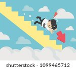 lose balance. manager business... | Shutterstock .eps vector #1099465712
