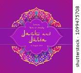 vector illustration. arabic ... | Shutterstock .eps vector #1099475708