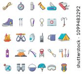 Mountaineering Equipment Icons...