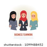 business arab women teamwork... | Shutterstock .eps vector #1099488452
