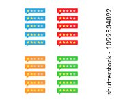 star mark icon flat design   Shutterstock .eps vector #1099534892