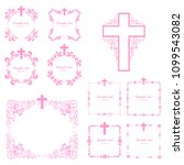 cross icons set. obituary... | Shutterstock .eps vector #1099543082