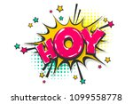 hoy hey hello greeting  wow... | Shutterstock .eps vector #1099558778