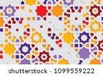 arabic arabesque design... | Shutterstock .eps vector #1099559222