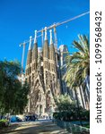 the cathedral of la sagrada... | Shutterstock . vector #1099568432