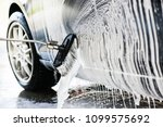 car wash or cleaning with hight ... | Shutterstock . vector #1099575692