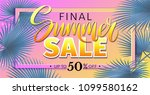 summer sale banner with palm... | Shutterstock .eps vector #1099580162
