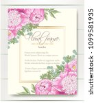 floral border with sketch... | Shutterstock .eps vector #1099581935