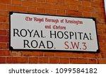 street sign for royal hospital...   Shutterstock . vector #1099584182