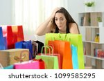 surprised woman looking at... | Shutterstock . vector #1099585295