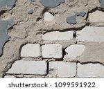 cracked concrete vintage brick... | Shutterstock . vector #1099591922