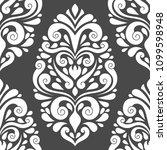 black and white vintage vector... | Shutterstock .eps vector #1099598948